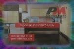 Кухня мдф за гр.Пловдив