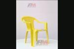 Детски столчета за лятна забавачница